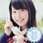 【朗報】種田梨沙さん、声優業の復帰を表明wwwwwFGOのマシュ役など